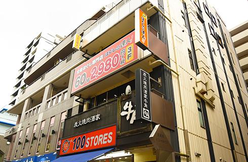 武蔵境駅前店