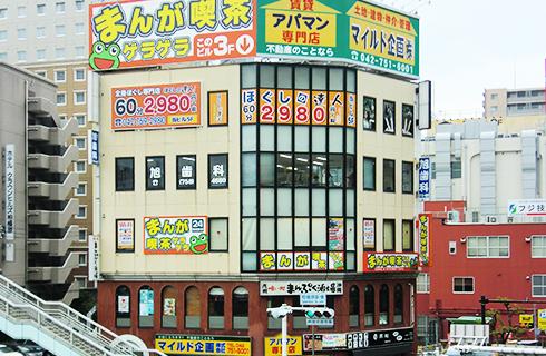 相模原駅前店